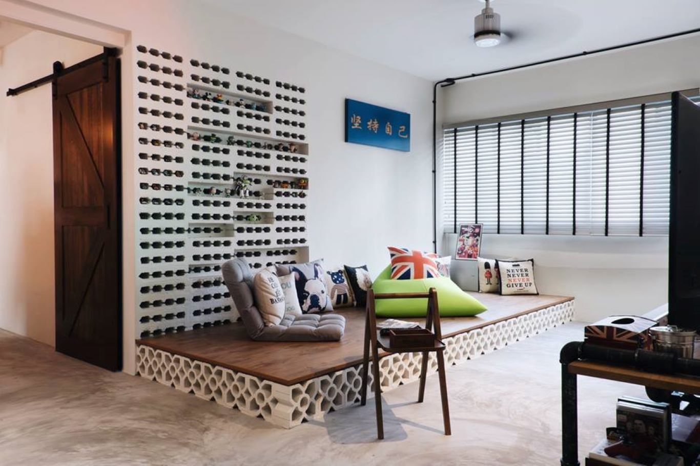 Modern Retro living room with feature wall portraying 80s HDB void deck ventilation wall